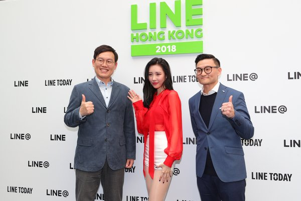 K-pop diva SUNMI celebrated LINE's expanded offerings with HyunBin Kang, Senior Vice President of Business Development Division of LINE Plus Corporation and Gareth Lau, Editorial Team Lead of LINE Hong Kong.