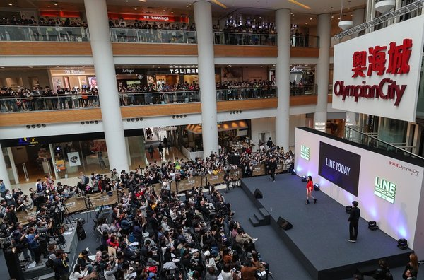 LINE's event has successfully attracted close to 700 participants today.
