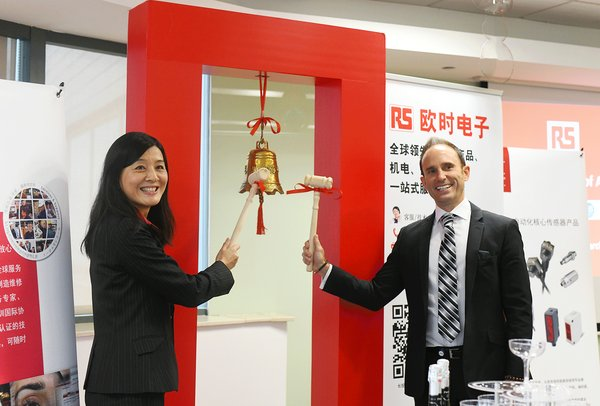 RS Components Appointed by Rockwell Automation as First eCommerce