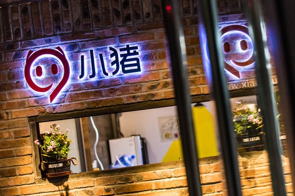 Since launching its overseas business in 2017, Xiaozhu's now covers listings in over 100 overseas cities, with a particularly strong upward trend in booming homestay markets like Japan and Thailand.