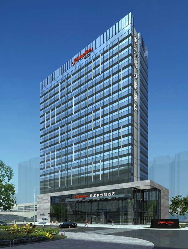 Hampton by Hilton Dalian Labor Park