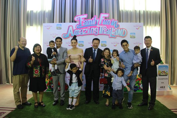 Mr. Yuthasak Supasorn, the Governor of Tourism Authority of Thailand presides over the opening of Family Fun in Amazing Thailand