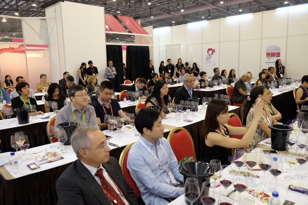 Full hall of trade attendees at Wines from Spain Tasting session in 2016