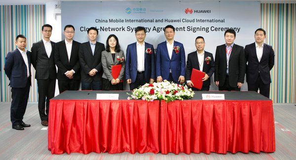China Mobile International and Huawei Cloud International Signed a Strategic Cooperation Agreement