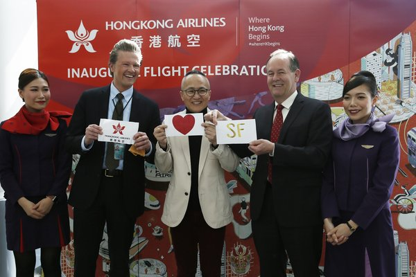 (Second from left) Mr Doug Yakel, Public Information Officer, San Francisco International Airport, Mr George Liu, Chief Marketing Officer, Hong Kong Airlines, Mr Mark Chandler, Director of San Francisco Mayor's Office of International Trade and Commerce