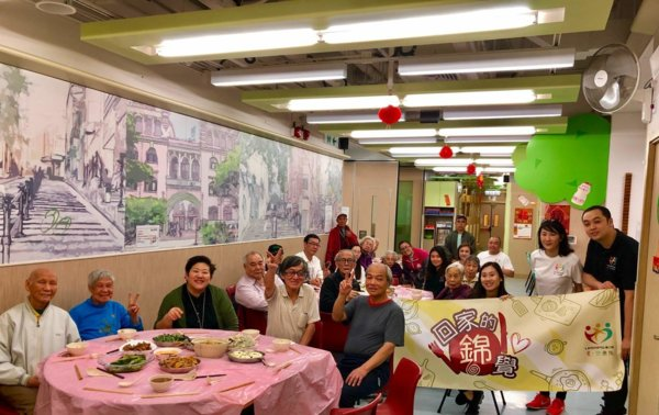 LKKHPG Volunteer Service Team in Hong Kong joined hands again with St. James Settlement to launch various elderly care activities.