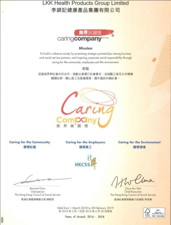 "LKK Health Products Group was awarded the ""Caring Company"" again by the Hong Kong Council of Social Service."