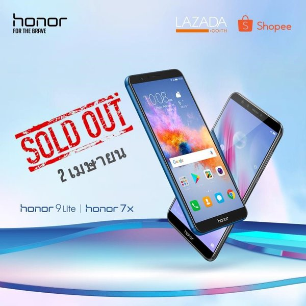 Honor 9 Lite and Honor 7X sold out on Shopee and LAZADA