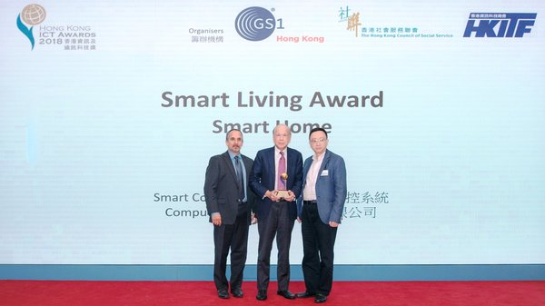 Computime Group Limited Executive Director and CEO Dr. King Owyang (middle), together with SALUS VP – Global Connected Services Scott Hublou (left), receive the Hong Kong ICT Awards 2018: Smart Living Gold Award.