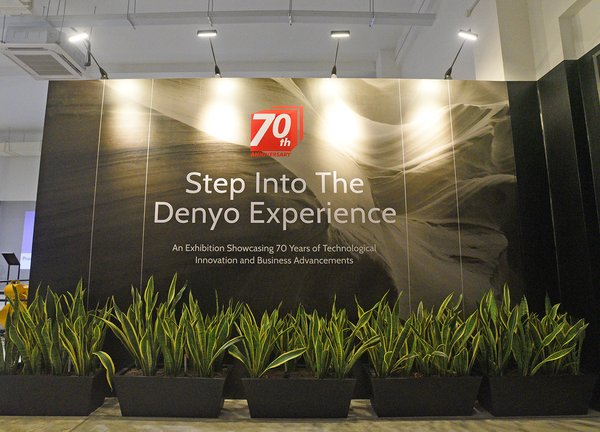 Denyo Unveils the Denyo Museum in Celebration of 70 Years of