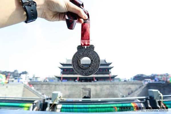 2018 Xi'an International Marathon Medal in Shape of Ancient China Jade from Western Han Dynasty.