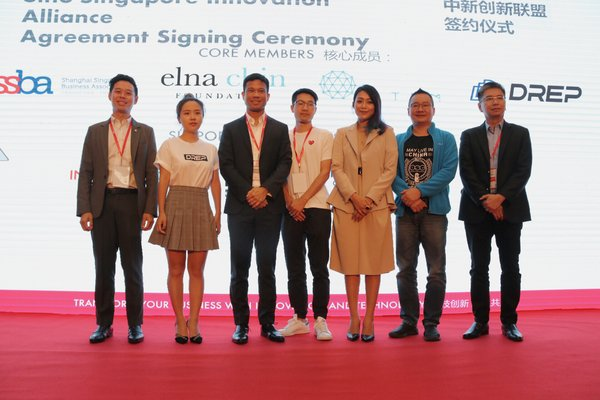 SSIA Sign-off Ceremony