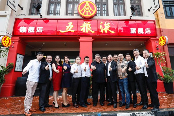 Photo of guests in front of Wuliangye Singapore store