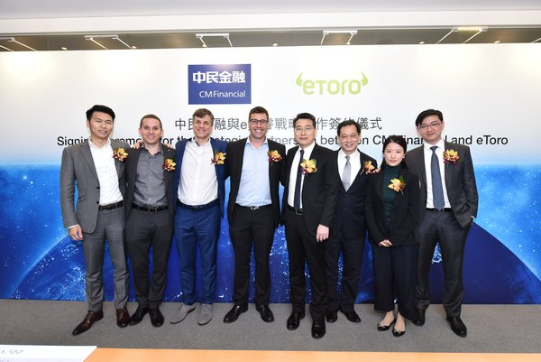 Senior Executives of China Minsheng Financial Holding and eToro.