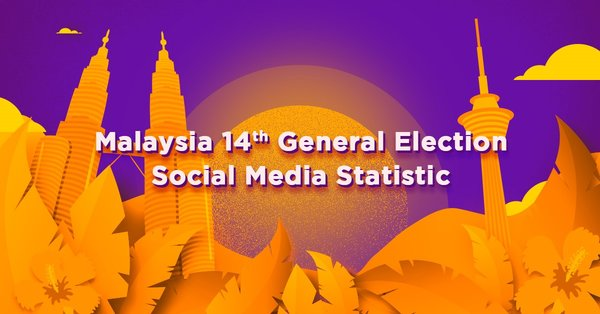 Adqlo has put together a list of top politician & party social media profiles that allow users to find out their overall performance on social media for upcoming GE14.