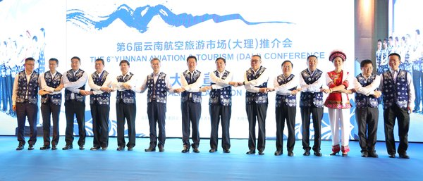 The 6th Yunnan Aviation & Tourism Conference was held in Dali on April 26, at which representatives from 13 airport groups and OTAs of China jointly announced the Dali Declaration