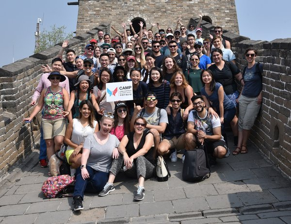Here is the CAMPx2018 cohort: 80 delegates from Australia and China travelled to Beijing for a week of innovation Bootcamp. No other group innovates quite like Australian and Chinese millennials. Watch this space!