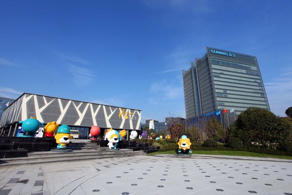 Suning.com Life Plaza and Suning's Headquarters in Nanjing, China