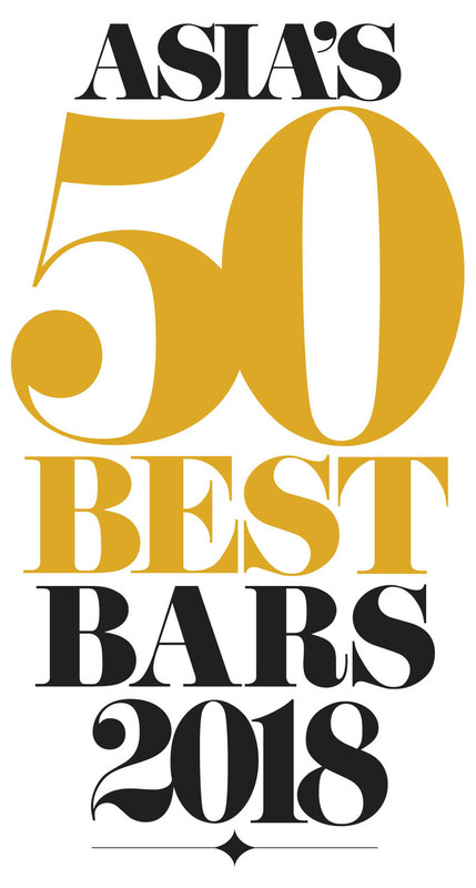Asia's 50 Best Bars 2018 Logo