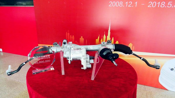 Nexteer Reaches New EPS Production Milestone in China