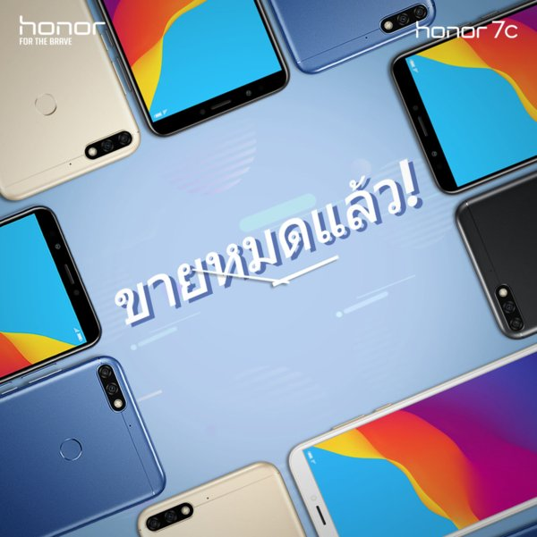 Honor 7C Sold Out at Today's Flash Sale in Thailand