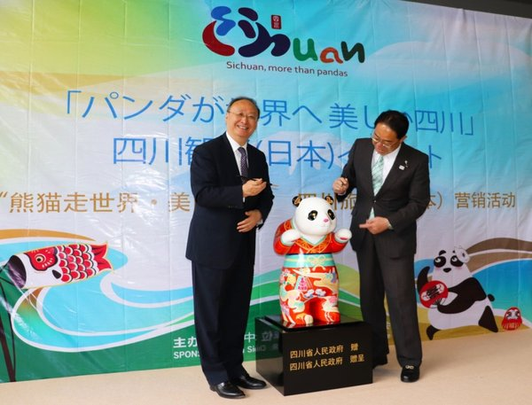 Yin Li, the governor of Sichuan and Fujisawa, the governor of Yamanashi Prefecture, added a finishing touch to the eyes of a painted giant panda.