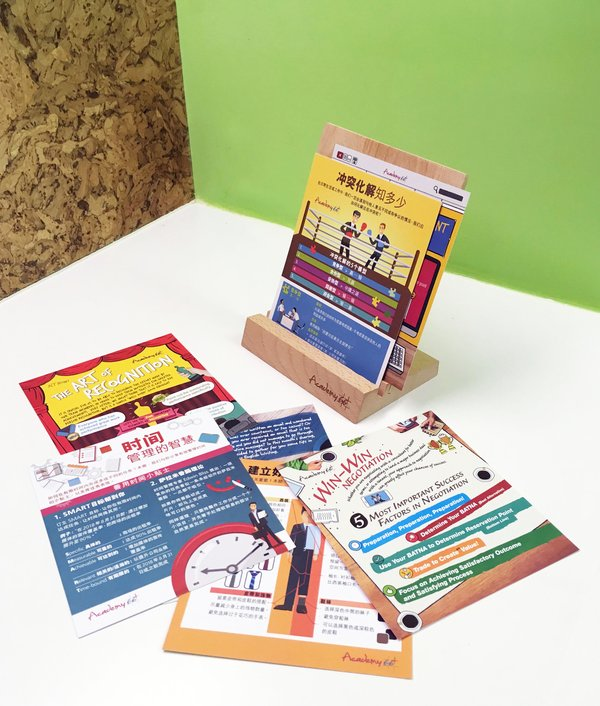 "The Academy 66+ campaign was launched to share with staff working tips that are printed on attractive-looking cards. The campaign won the Silver Award in the category of ""Employee Publications: Magazines - Employees, Internal Only"" in the Astrid Awards 2018 presented by MerComm Inc. of the United States."