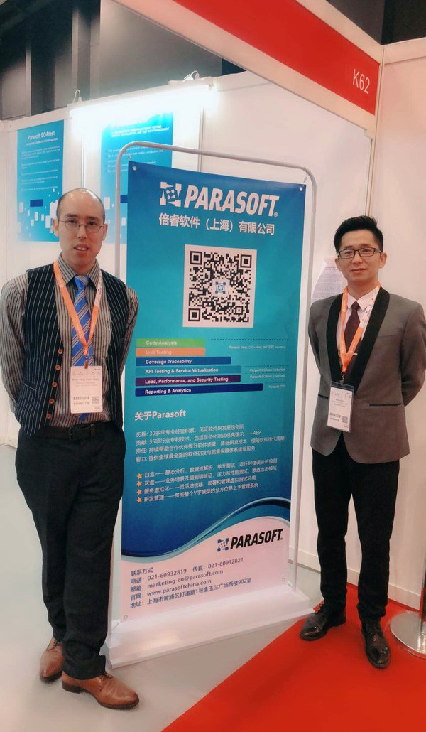 Parasoft與合作夥伴Logon Software Asia Ltd.參加Cloud Expo Asia