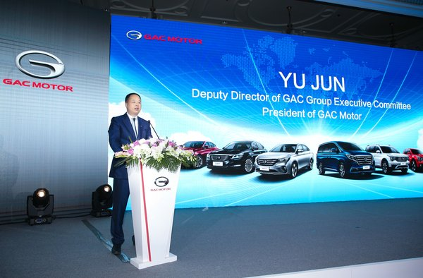 Yu Jun, president of GAC Motor, Introduces the Company's Global Expansion Strategy