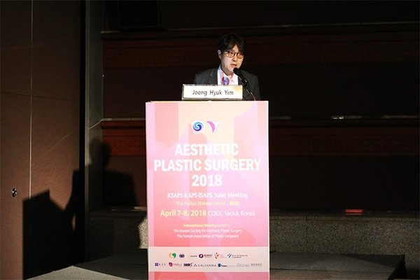 Dr. Yim, Joonghyuk, Director of TL Plastic Surgery of Korea spoke at the Industrial Session of APS 2018