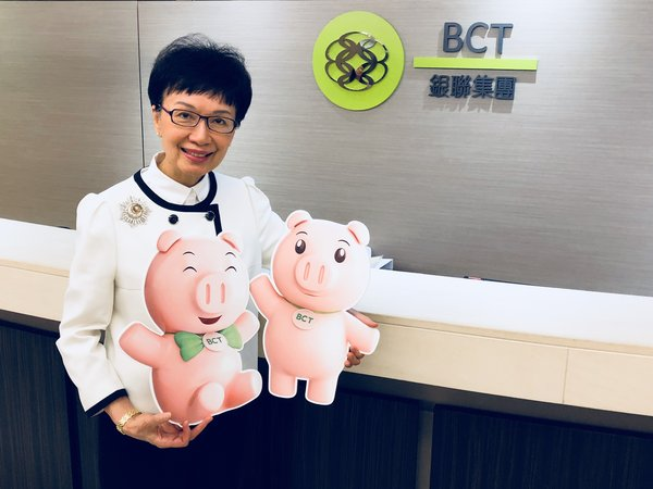 Ms. Ka Shi Lau, Managing Director & CEO of BCT Group together with the Piggy Army, encourage the public to care about their MPF issues