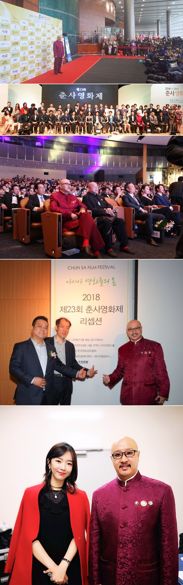 Figure 1-3: Dato'Sri Prof. Ng, Tat-yung attended the 23th Chun Sa Film Festival as an officiating guest. Figure 5: Dato'Sri Prof. Ng, Tat-yung and Famous Korean Actress Bae Seul-Ki presenting Popular Actor Award Dato'Sri Prof. Ng, Tat-yung and Famous Korean Actress Bae Seul-Ki