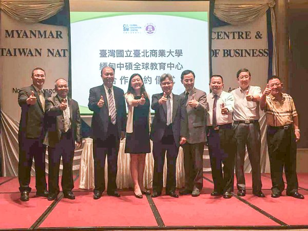 Contract-Signing Ceremony for NTUB's Offshore Degree Program in Myanmar