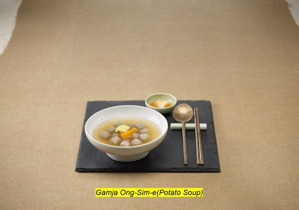 Gamja Ong-Sim-e (Potato Soup)