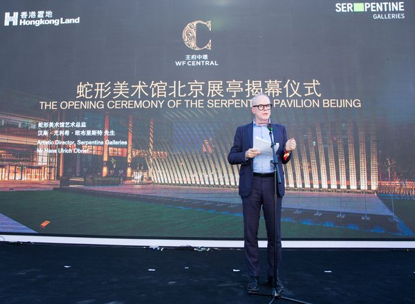 Mr Hans Ulrich Obrist, Artistic Director of the Serpentine Galleries, explained the architectural significance of the Pavilion and the role of the WF CENTRAL Serpentine Programme.