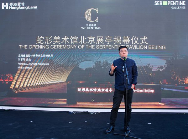 Mr Liu Jiakun of JIAKUN Architects remarked on the inspiration behind his design of the Serpentine Pavilion Beijing.