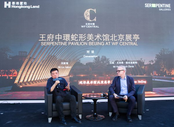 Mr Hans Ulrich Obrist, Artistic Director of the Serpentine Galleries and Mr Liu Jiakun of JIAKUN Architects took part in a short discussion on the architectural design philosophy behind the Serpentine Pavilion Beijing.