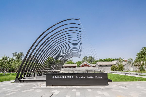 The Serpentine Pavilion Beijing forms a centerpiece of the outdoor lawns of The Green at WF CENTRAL for a wide range of special cultural activities, events and social encounters that run from June until October 2018.