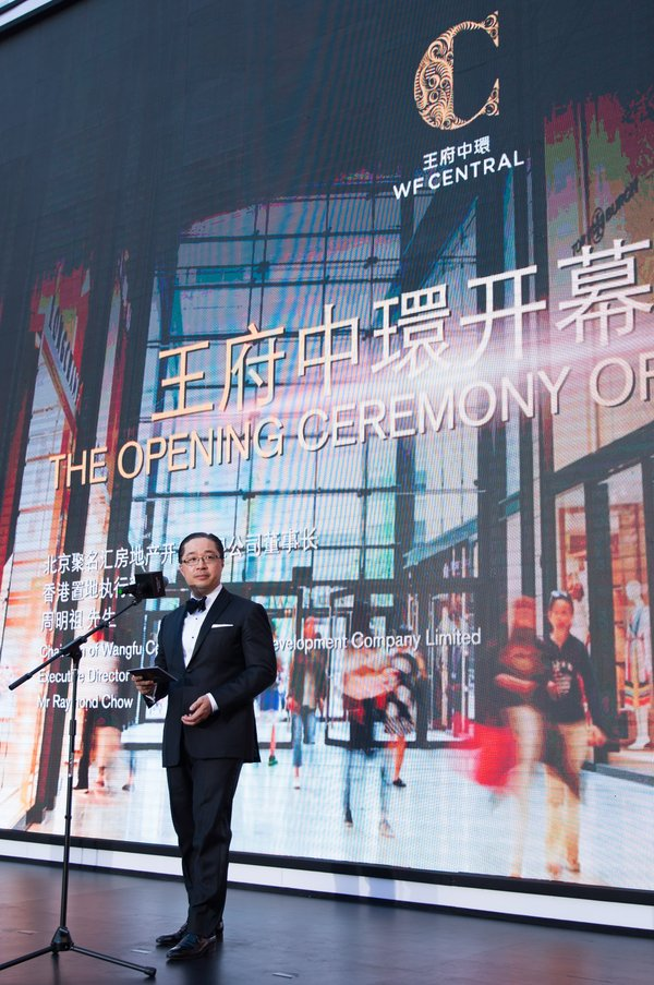 Mr Raymond Chow, Chairman of Wangfu Central Real Estate Development Company Limited and Executive Director of Hongkong Land, addressed the audience of specially invited guests and media.