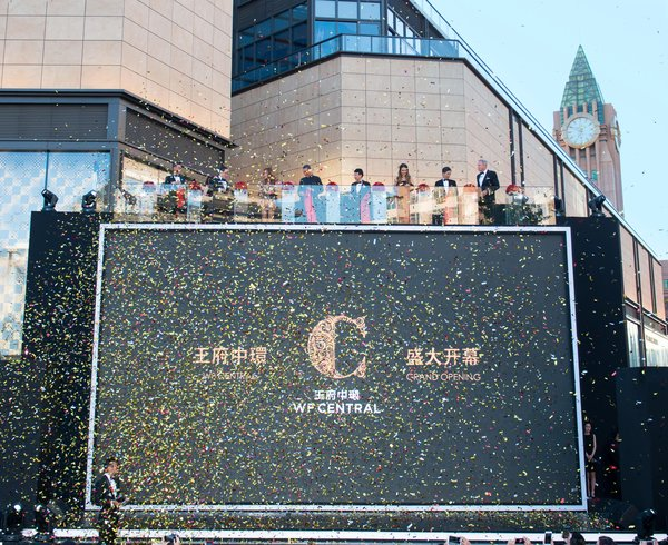 The official ceremony marked the launch this iconic new destination for international retail, world-class dining and art and cultural experiences in the heart of Beijing.