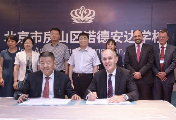 Nord Anglia School, Fangshan, Beijing And Fangshan Government Celebrate Project Commencement For Nord Anglia's New Bilingual School Campus