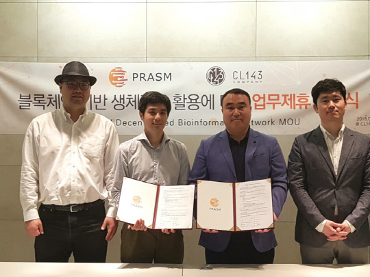 (From left to right), Sungjin Kim (Director of business development of PRASM), Younghyun Kwon (Medical director of PRASM), Chul Jeon (CEO of CL143), Su-won Ahn (Assistant Manager of CL143)