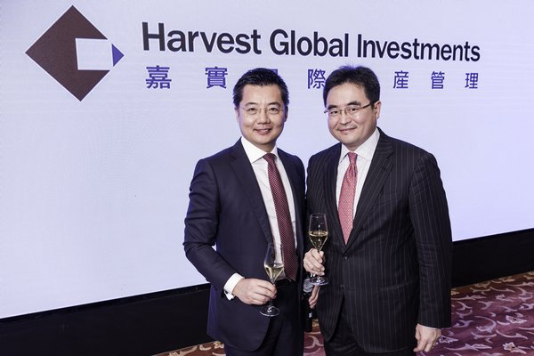 James Sun, Chief Executive Officer of Harvest Global Investments and Jing Lei, Chief Executive of Harvest Fund Management, celebrate the tenth anniversary of Harvest Global Investments in Hong Kong.