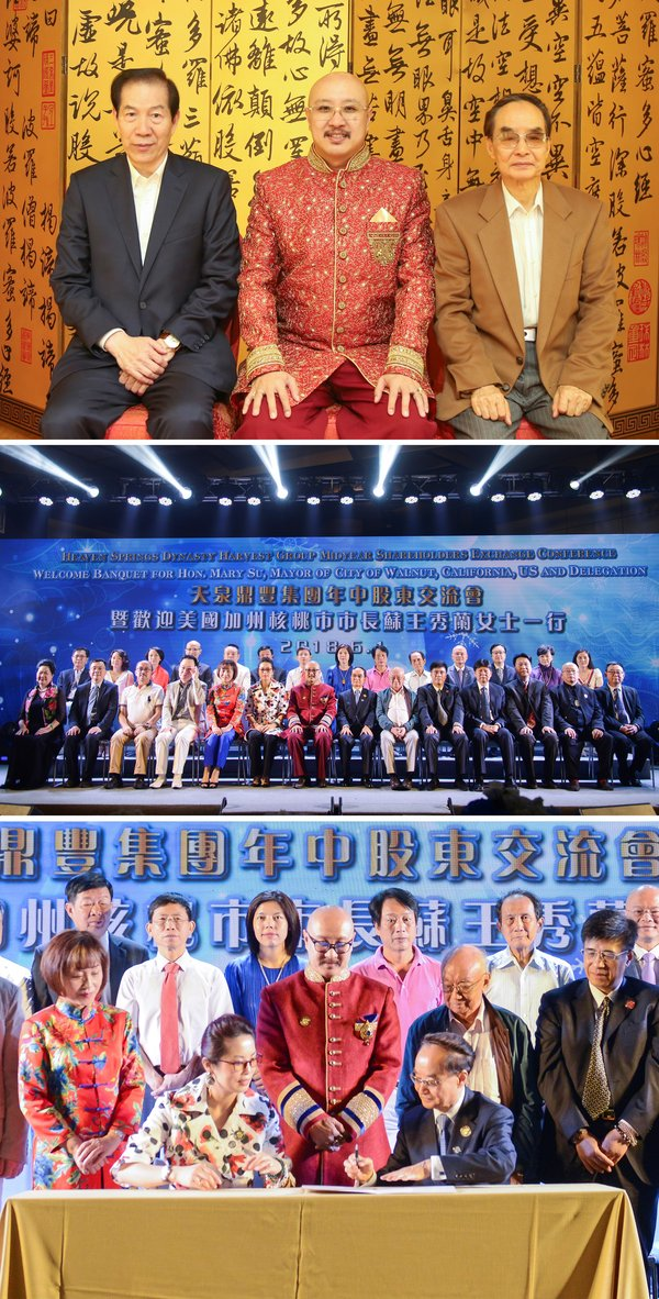 Figure 1: Dato' Sri Prof. Ng, Tat-yung (middle), MIAO Gengshu (right), LO Man-tuen (left); Figure 2: A group photo of Mid-year shareholder meeting; Figure 3: Share subscription signing ceremony