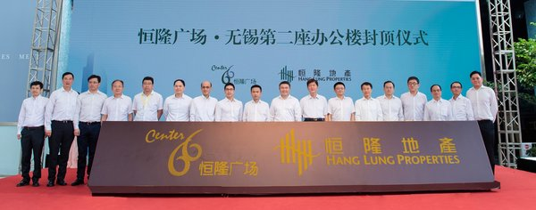 Officiators (from right): Mr. Lu Zhijian (10th), Deputy Mayor of the Wuxi Municipal Party Committee; Mr. Jiang Weijian (8th), Vice Chairman of the Wuxi Municipal Committee under the CPPCC; Mr. Qin Yongxin (7th), Deputy Secretary of the CPC Liangxi District Committee of Wuxi and Governor of Liangxi District; and Mr. Wang Xing (5th), Director of Wuxi Municipal Bureau of Commerce; Hang Lung's CEO Designate Mr. Weber Lo (9th); CFO Mr. H.C. Ho (6th) and Executive Director Mr. Adriel Chan (11th).