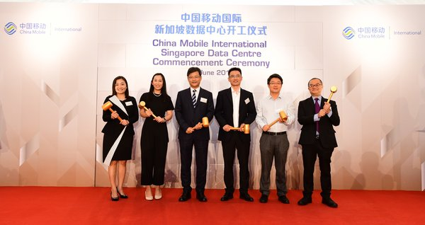 The Commencement Ceremony of China Mobile International Limited Singapore Data Center