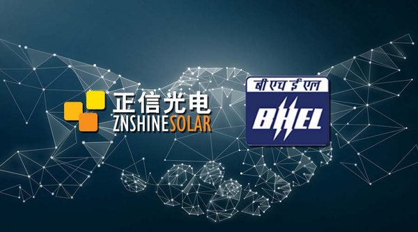 ZNShine Becomes First Chinese Supplier to Win Contract with Bharat Heavy Electricals Limited