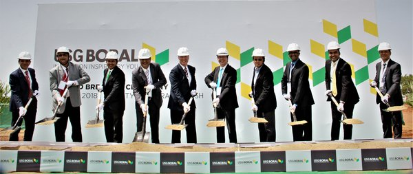 USG Boral Ground Breaking Ceremony at its new manufacturing plant at Sri City, Andhra Pradesh