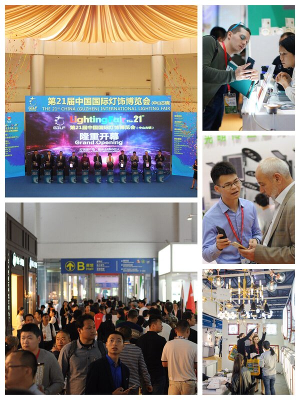 The 22nd China (Guzhen) International Lighting Fair (Autumn) Shows its Strength in Band and Technological Innovation