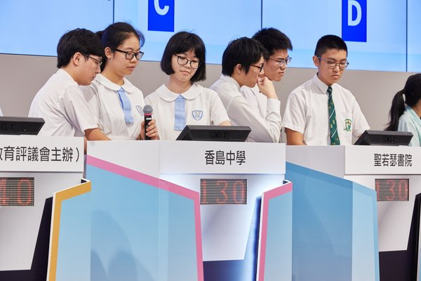 "The final round of this year's Hong Kong Liberal Studies Financial Championship was held at the Hong Kong Exchanges and Clearing. The competition included financial literacy and general knowledge questions in a ""game show"" format."